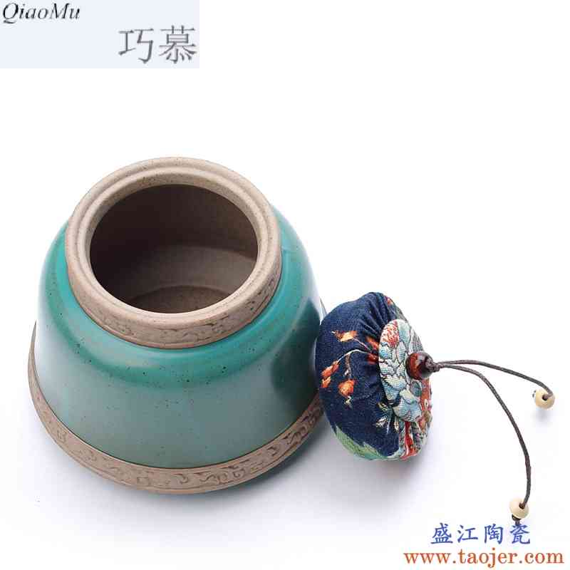 巧慕金沙蓝茶叶罐 陶瓷密封存储罐 坚果/零食储物罐家用