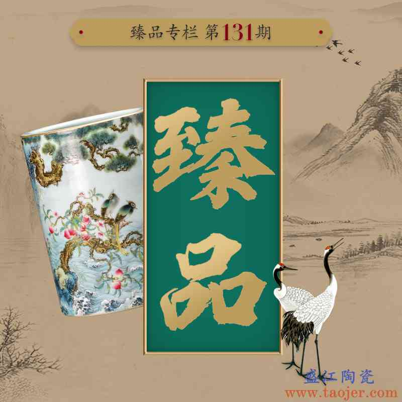 宁封窑手绘仿古花瓶景德镇瓷摆件客厅青花瓷中式臻品一百三十一期