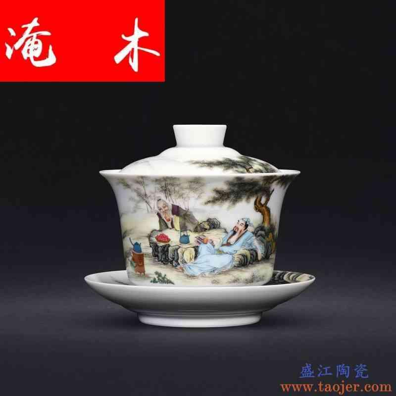 淹木景德镇陶瓷器手绘粉彩人物全手工三才盖碗茶杯功夫茶具泡茶碗