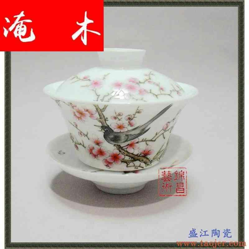淹木景德镇陶瓷器茶具工艺饰品摆件摆设茶碗手绘粉彩盖碗-喜鹊梅
