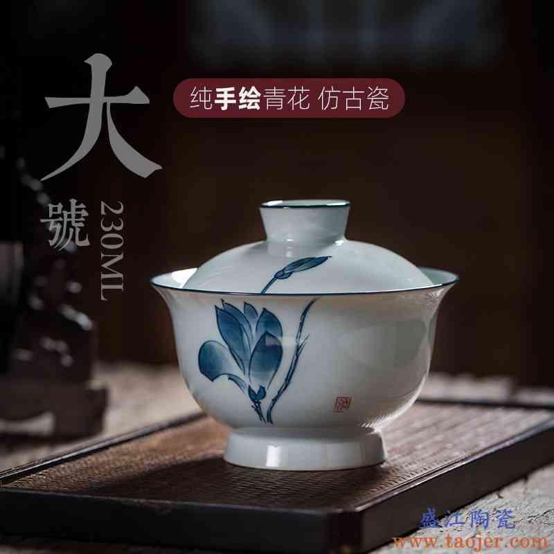 手绘泡茶盖碗大号单个功夫茶具景德镇青花陶瓷三才茶碗茶杯釉下彩