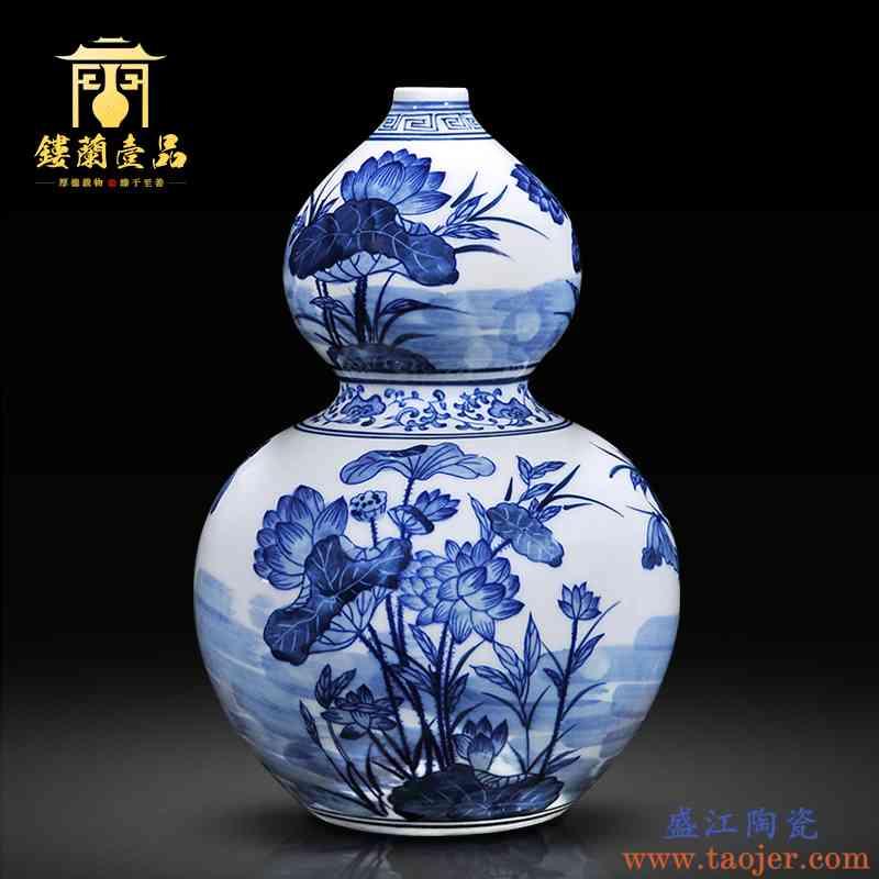 景德镇陶瓷器仿古清雍正青花荷花葫芦花瓶中式家居客厅装饰品摆件