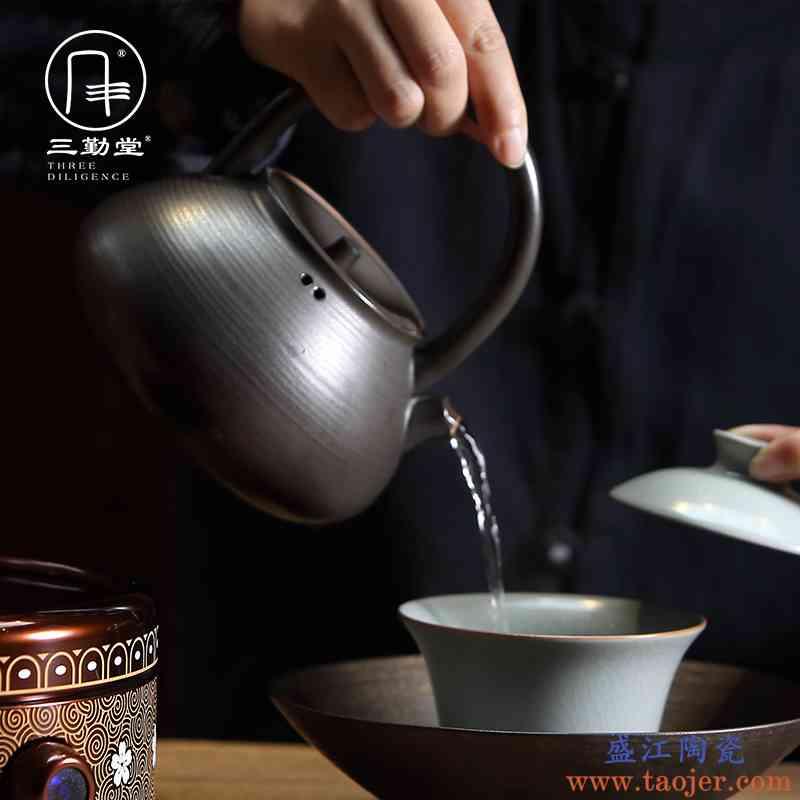 三勤堂茶壶陶壶铁锈釉功夫茶具景德镇瓷纯手工烧水壶煮茶壶S28019