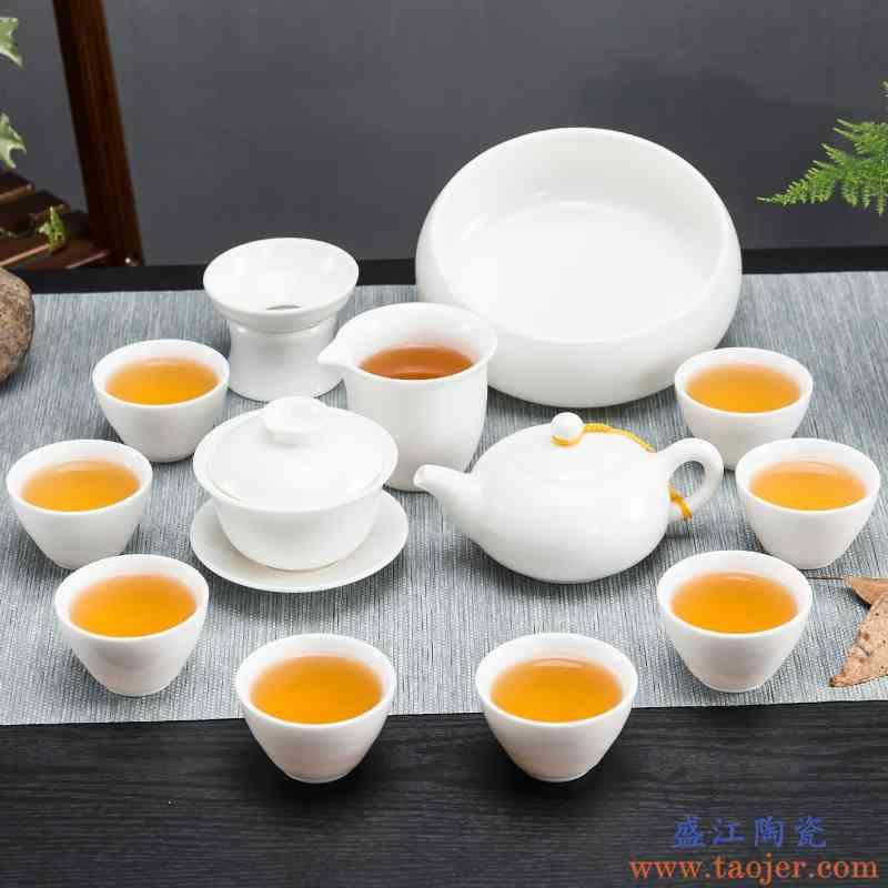 巧慕德化白瓷茶具套装纯白色家用简易功夫茶壶套装盖碗简约羊脂玉