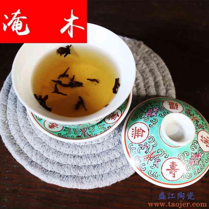 淹木 景德镇手工传统手绘粉彩炖盅 陶瓷盖碗茶杯功夫茶具泡茶杯