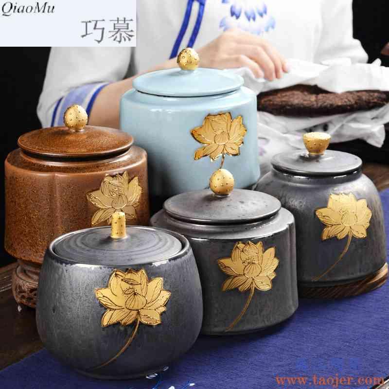 巧慕茶具茶叶包装盒茶叶桶普洱茶密封铁锈釉陶瓷茶叶罐复古家用
