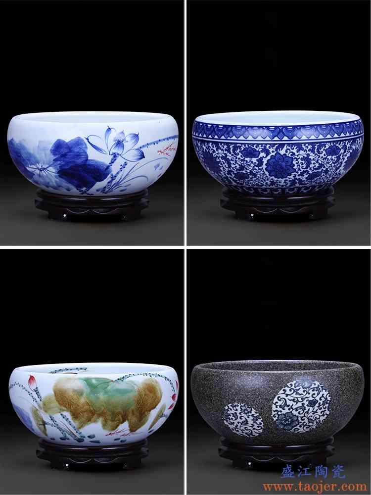 景德镇陶瓷器鱼缸养金鱼缸水浅乌龟缸睡莲水仙荷花盆装饰摆件饰品