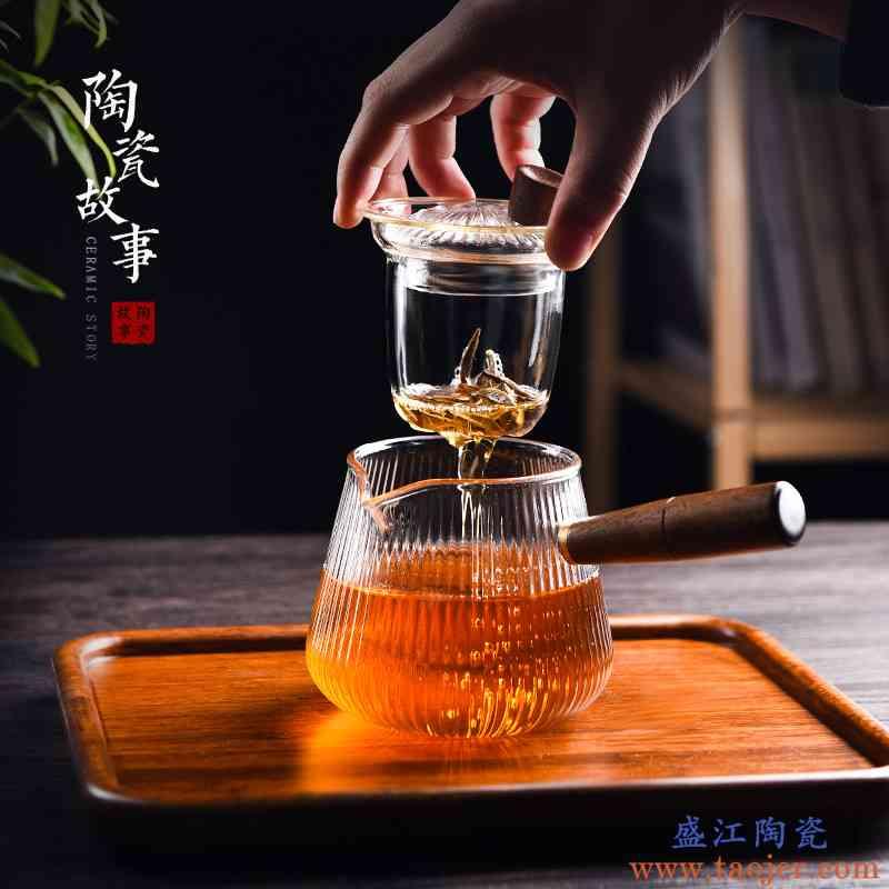陶瓷故事玻璃茶壶套装家用侧把茶具耐高温加厚小单壶花茶壶泡茶壶