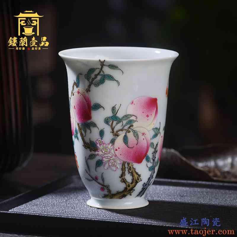 景德镇陶瓷手工粉彩过墙福寿双全主人杯功夫茶具泡茶杯大号单杯
