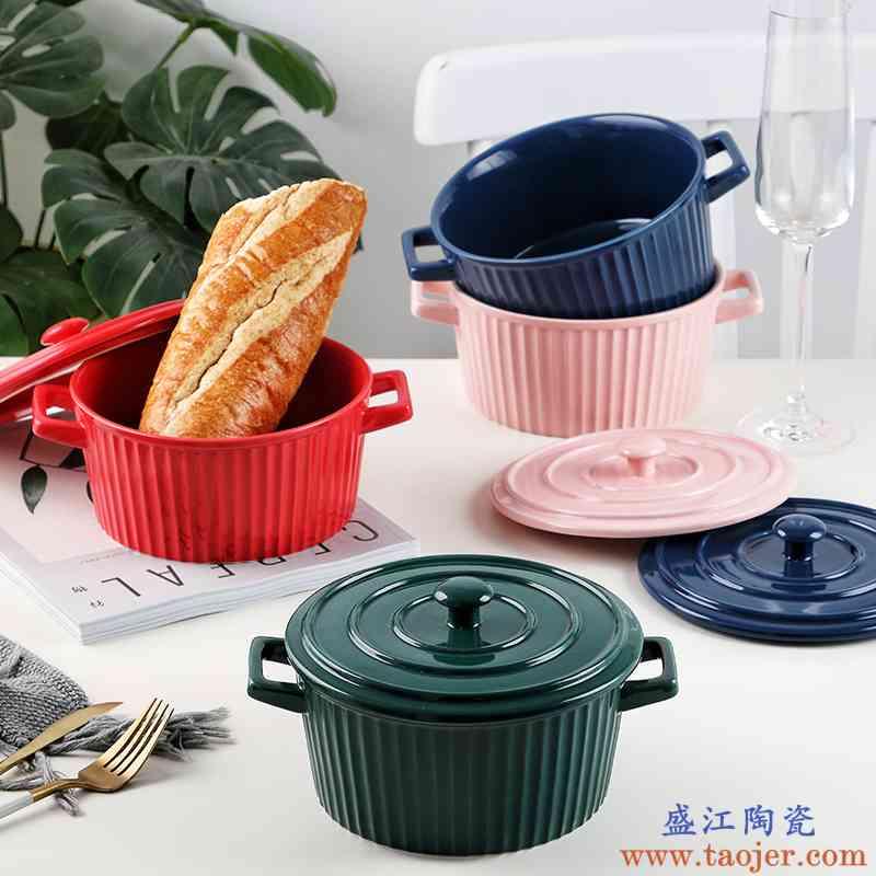双耳带盖面碗大号拉面碗陶瓷大碗汤碗家用面条碗烤碗