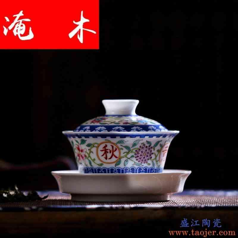 淹木景德镇手工仿古茶具 珐琅彩粉彩盖碗茶具三才碗 八宝茶 花茶