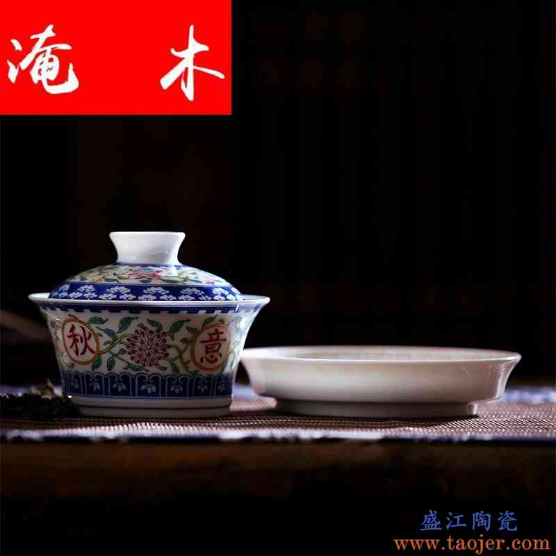 淹木景德镇手工仿古茶具 珐琅彩粉彩盖碗茶具三才碗 八宝茶 花