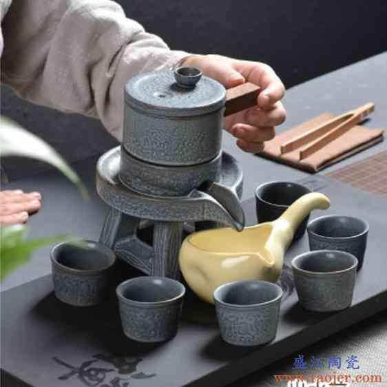 功夫茶具家用套装茶杯石磨自动冲茶器德化陶瓷懒人泡茶壶礼品定制