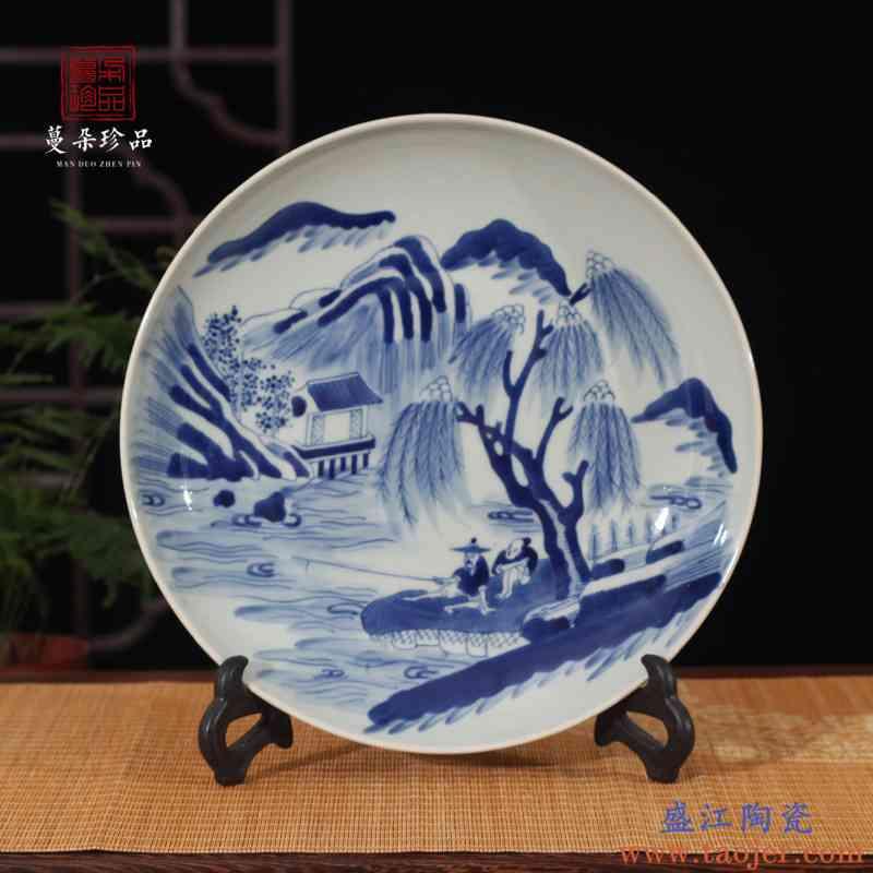 景德镇手绘康熙青花人物捕鱼图 钓鱼图人物装饰瓷盘摆件