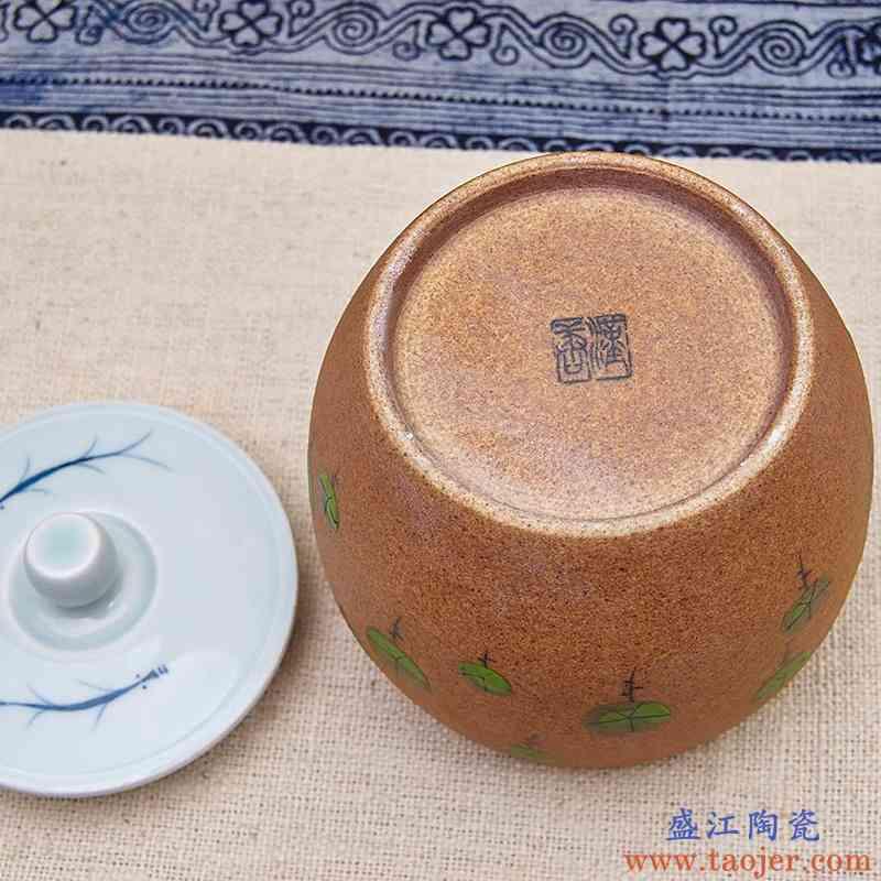 巧慕陶瓷茶叶罐 景德镇手绘瓷器大号爱相随红茶罐茶道配件