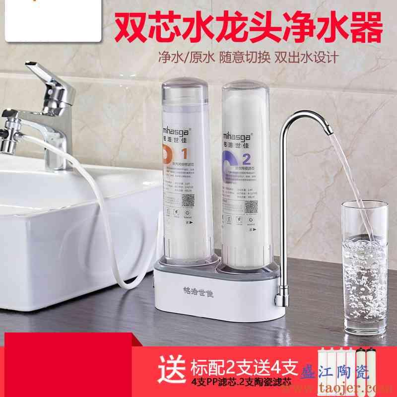 网红新款厨房直饮净水器家用自来水龙头台式净水机陶瓷过滤器透明