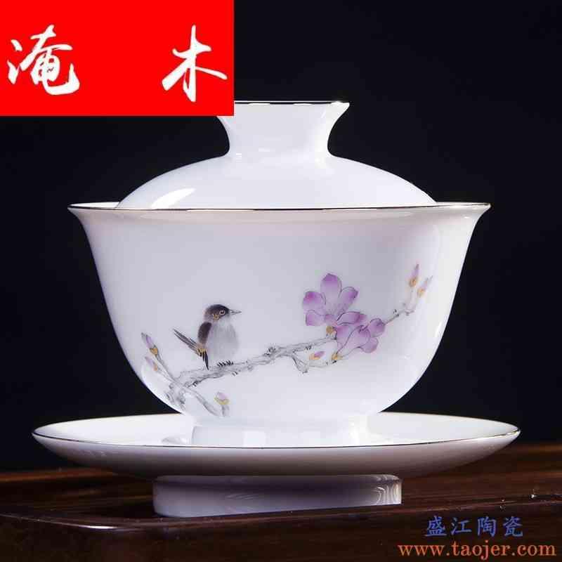 淹木全手工绘粉彩兰花鸟三才盖碗景德镇陶瓷高白釉功夫茶具泡茶杯