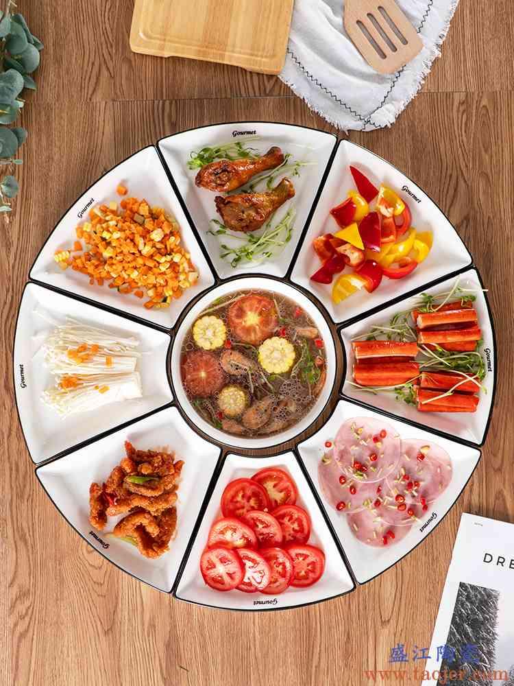 抖音同款菜盘拼盘餐具组合扇形创意家庭聚餐团圆家用海鲜菜碟陶瓷