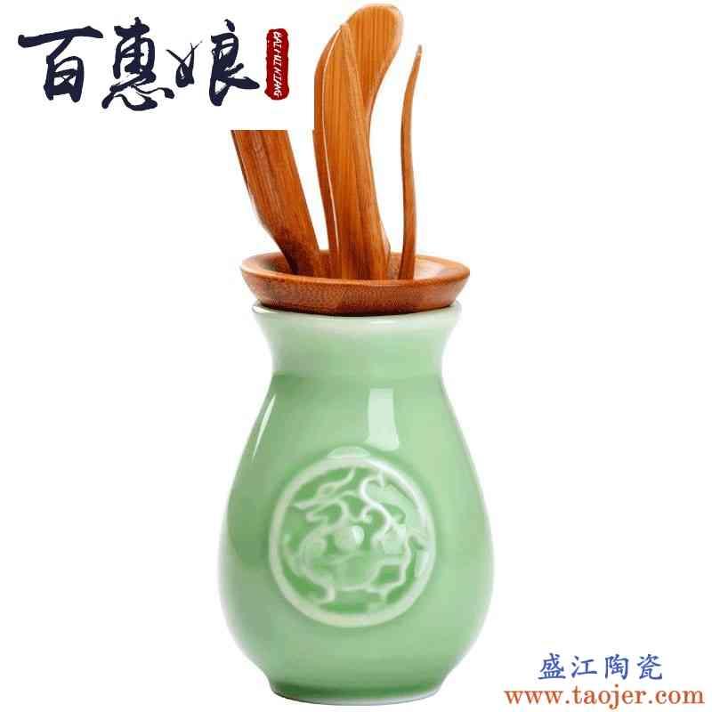 百惠娘茶道六君子功夫茶具套装整套茶勺茶针茶夹竹制陶瓷实木零配