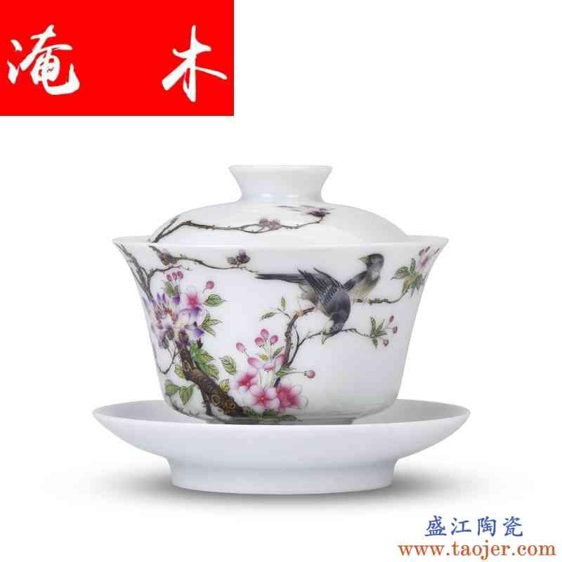 淹木景德镇瓷器珐琅彩手绘花鸟 全手工三才盖碗 功夫茶具茶杯盏