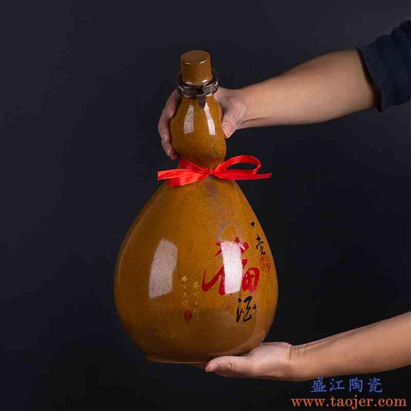 景德镇陶瓷酒瓶家用密封空瓶酒壶一斤装酒随身酒葫芦酒具礼盒套装