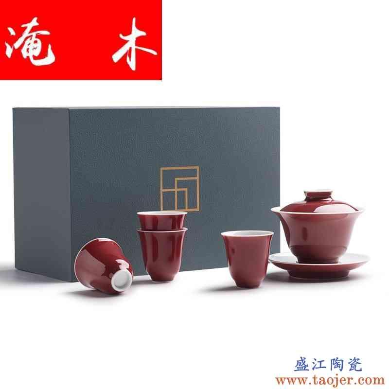 淹木祭红三才盖碗陶瓷功夫茶具套装泡茶碗茶杯景德镇手工霁红