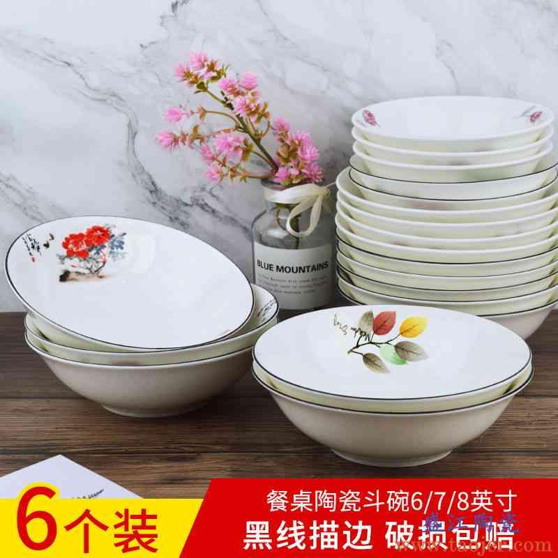 6个装6/7/8英寸陶瓷斗笠碗餐具套装拉面碗大号汤碗加厚碗家用斗碗