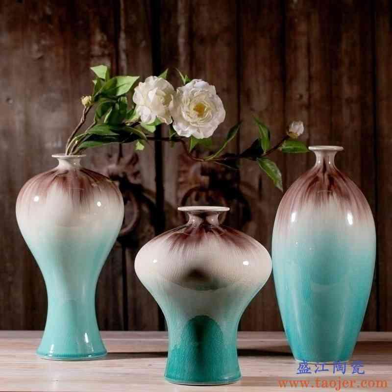 景德镇陶瓷器窑变裂纹冰裂釉花瓶三件套家居摆件现代客厅装饰品