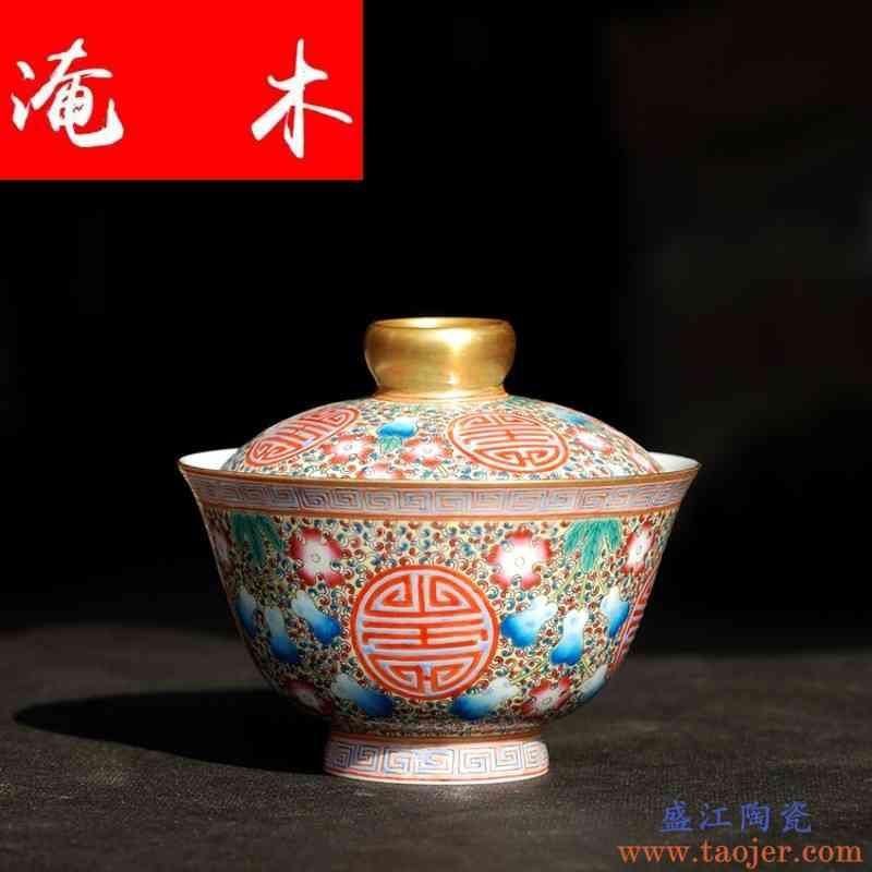 淹木手绘粉彩高档团纹寿字盖碗 景德镇仿古陶瓷全手工拉胚茶具茶