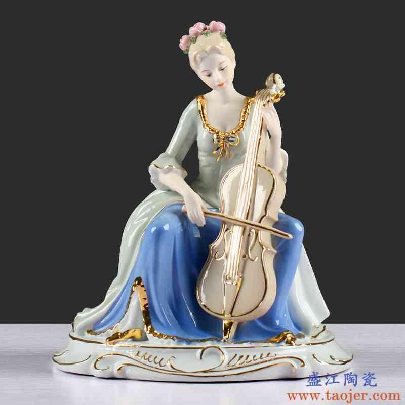 欧式人物雕塑陶瓷摆件创意大提琴西洋女结婚礼物家居客厅酒柜摆件