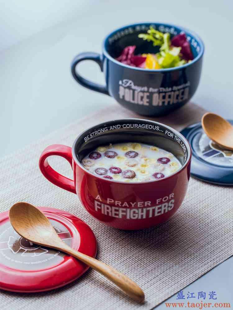 个物陶瓷大容量燕麦杯碗可微波家用带盖带勺大号早餐杯牛奶麦片杯