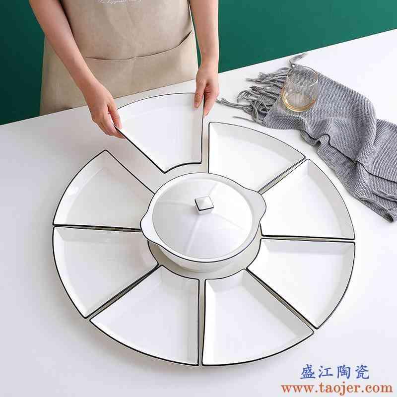 小拼盘菜盘子团圆拼盘餐具创意陶瓷海鲜套装聚餐聚会组合小盘网红