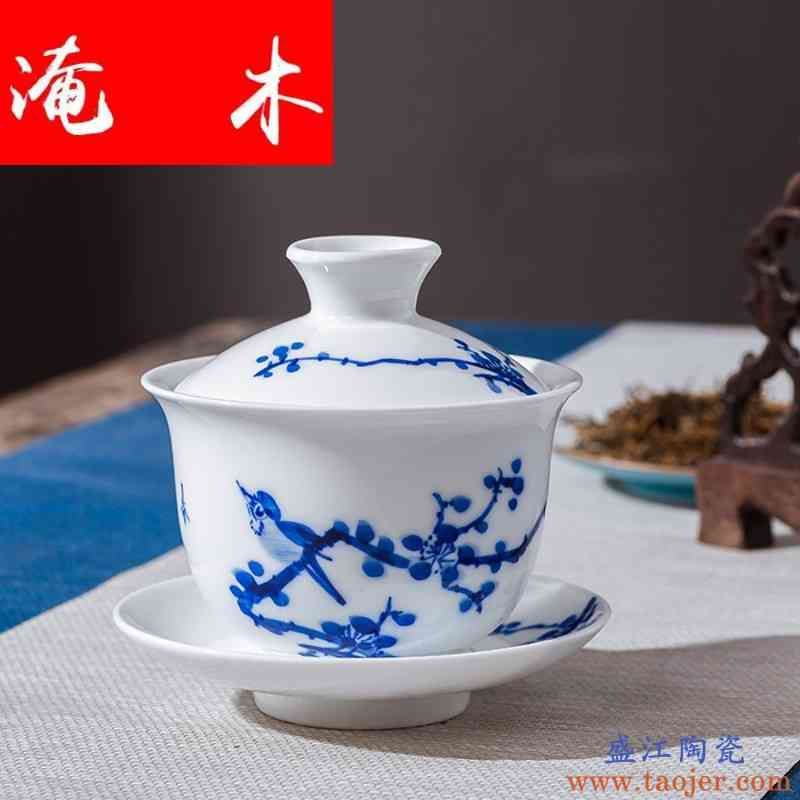淹木景德镇手绘青花瓷盖碗茶杯功夫茶具陶瓷茶碗 大号手工三才碗