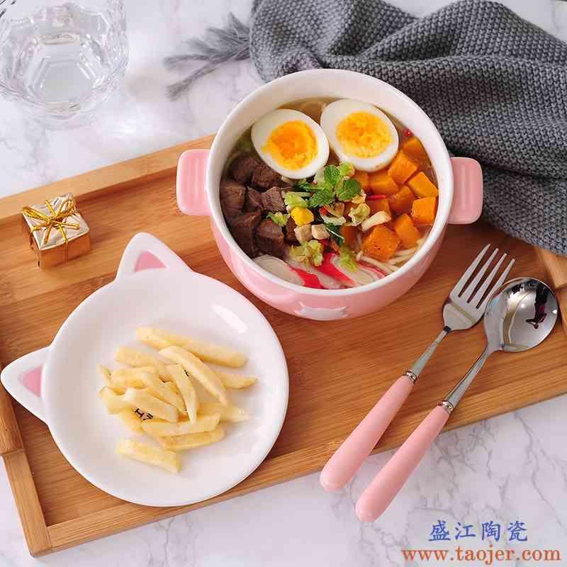少女心饭盒可爱日式陶瓷碗可爱学生宿舍简约韩式单个泡面碗带盖