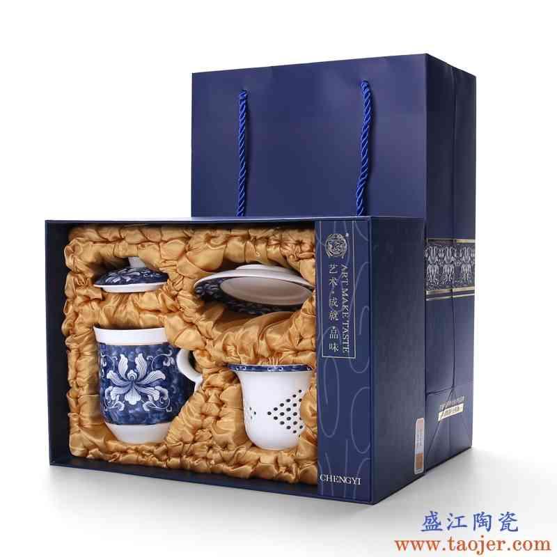 巧慕 青花瓷四件组个人杯 陶瓷办公杯带盖过滤家用主人喝茶杯子