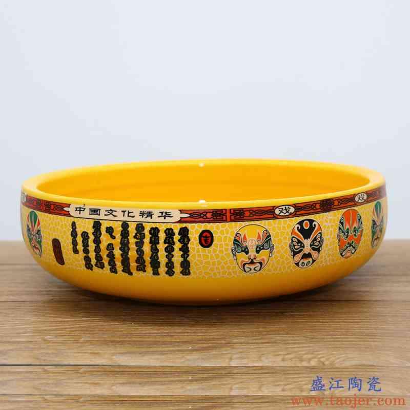 国粹脸谱彩色韩式加厚防烫陶瓷汤碗大碗 水煮鱼盆酸菜鱼碗菜碗