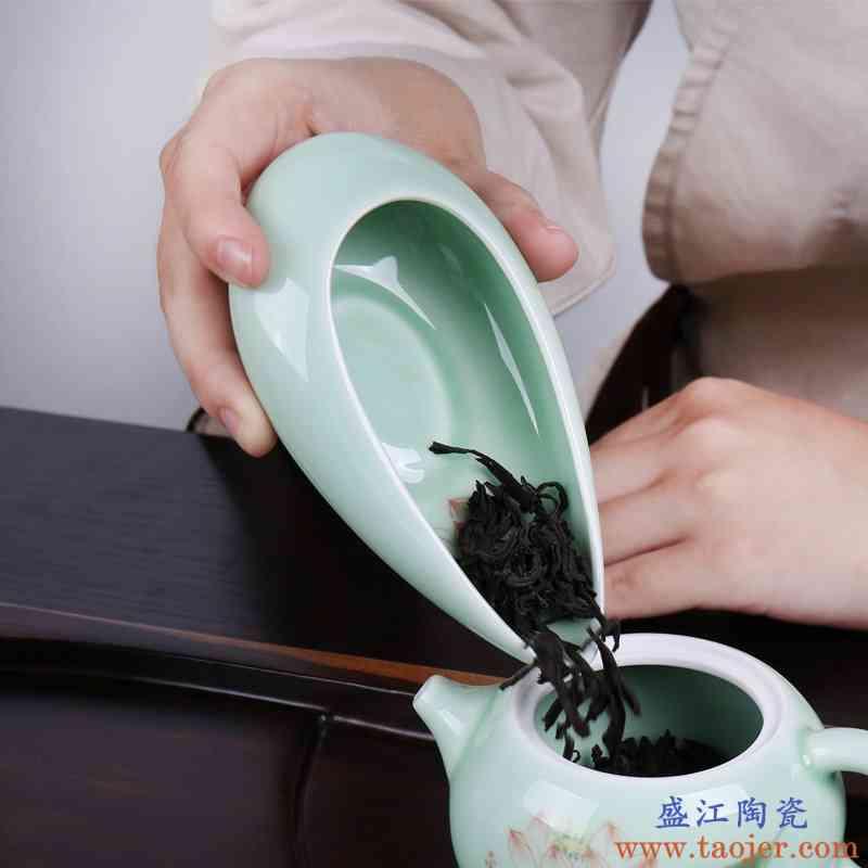 巧慕 日式青瓷茶荷 陶瓷功夫茶具配件茶勺 醒茶取茶泡茶道茶则