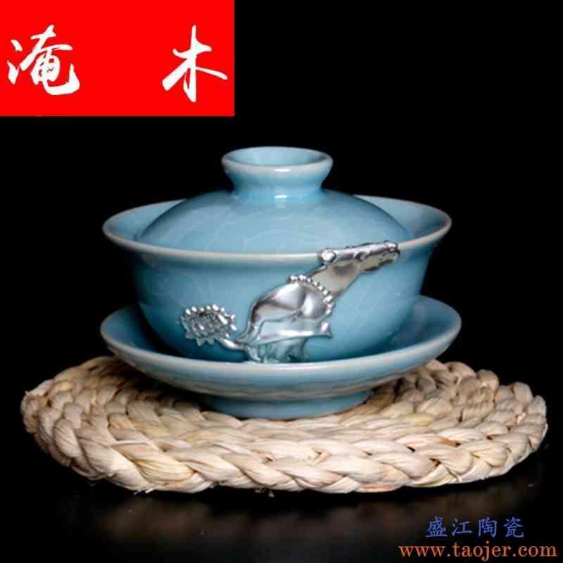 淹木茗友 汝窑镶银质盖碗 手工加厚大号三才茶碗 陶瓷功夫茶具