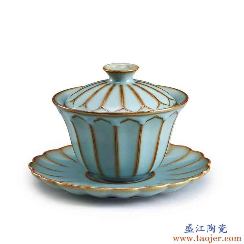 巧慕手工汝窑盖碗茶碗茶杯开片家用泡茶景德镇陶瓷功夫茶具三才碗