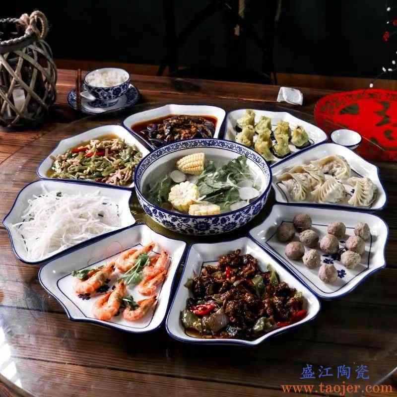 网红陶瓷拼盘创意菜盘子家用餐具碗碟套装组合套盘轻奢中国风团圆