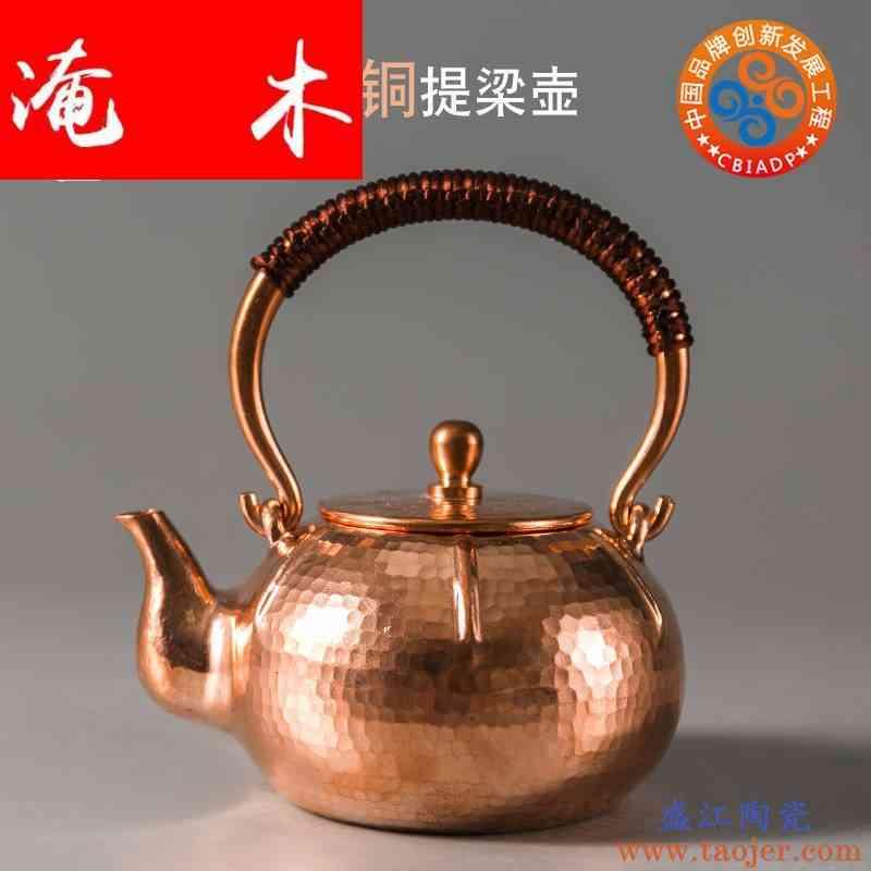淹木 纯铜茶壶 手工锤目纹提梁壶大小号加厚泡茶煮茶壶电陶炉
