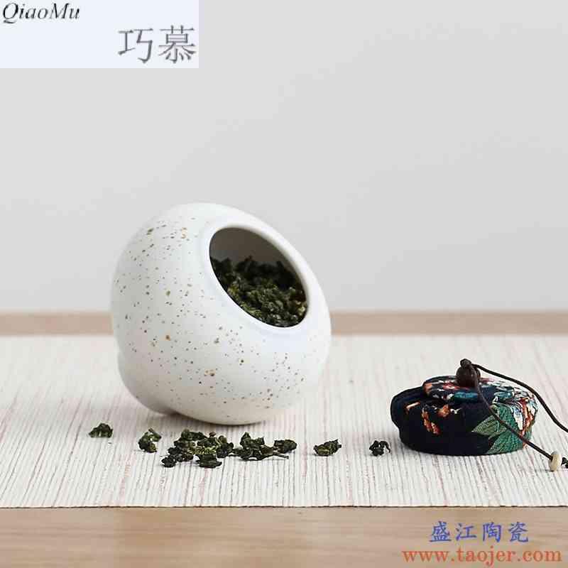 巧慕马卡龙色茶叶罐陶瓷 小罐茶罐茶叶盒茶叶包装盒密封茶盒