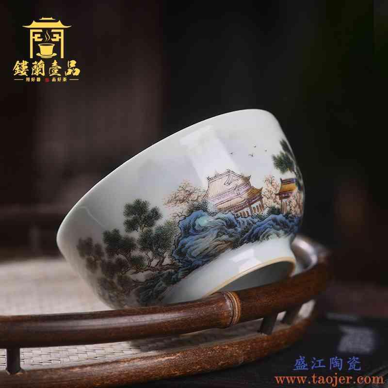 景德镇陶瓷全手绘粉彩青花山水主人杯功夫茶具单杯泡茶杯品茗杯