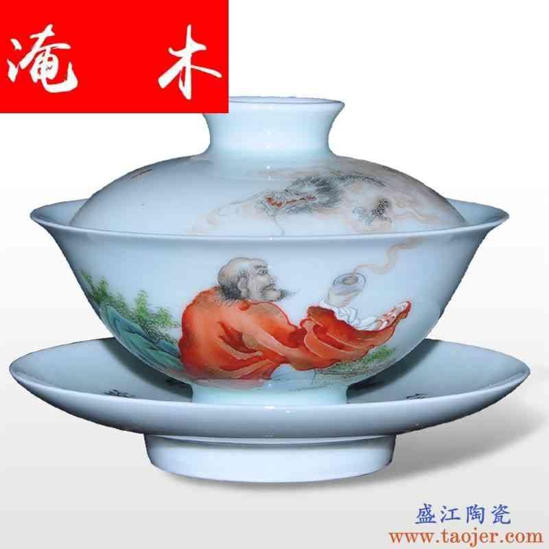 淹木景德镇名家手绘粉彩瓷器茶具盖碗三才杯【罗汉】