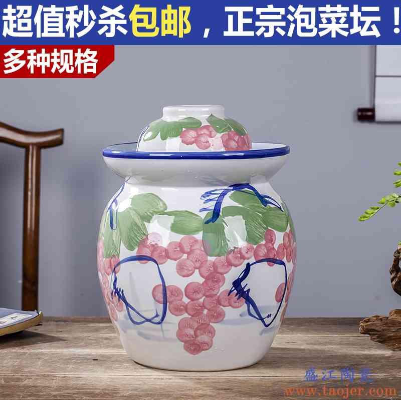 景如意陶瓷泡菜坛子 家用加厚土陶密封罐四川咸菜酸菜 小腌菜坛子