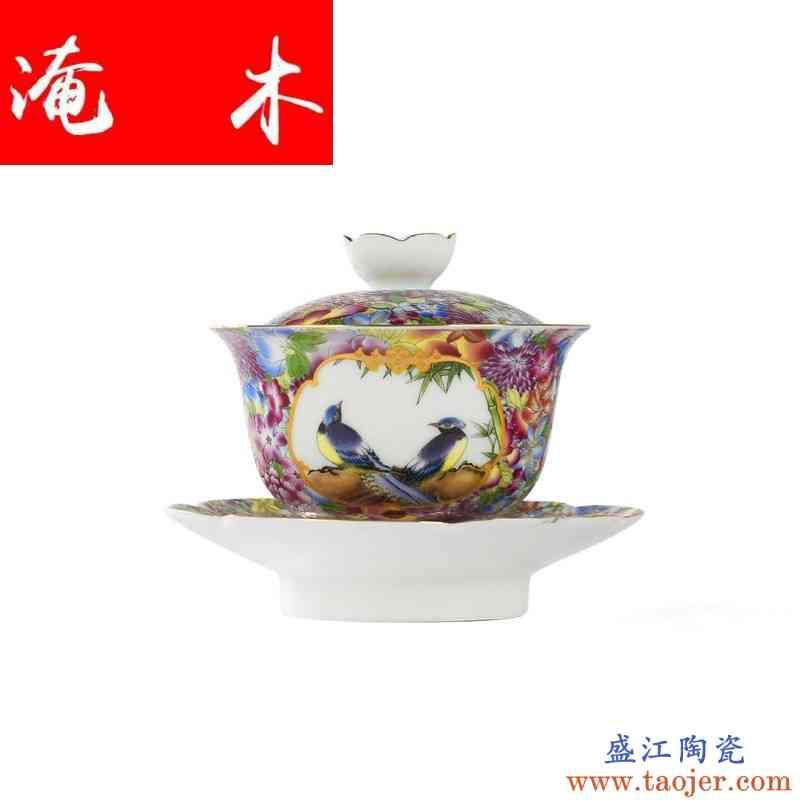 淹木景德镇金地万花粉彩珐琅彩陶瓷大号三才盖碗功夫茶具泡茶杯