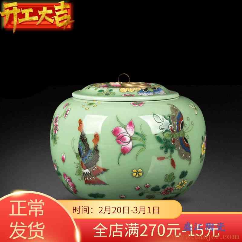 景德镇陶瓷 豆青蝴蝶茶叶罐家居装饰品摆件 通用茶室存储罐装茶罐