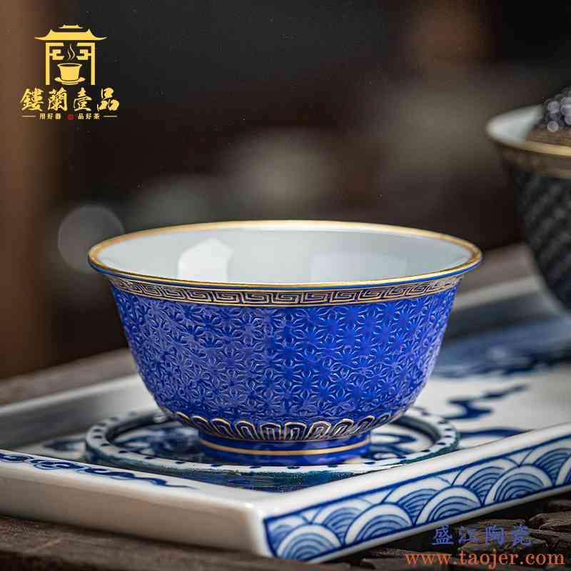 景德镇陶瓷全手工蓝釉描金刻花主人杯功夫泡茶杯品茗单杯大号茶碗