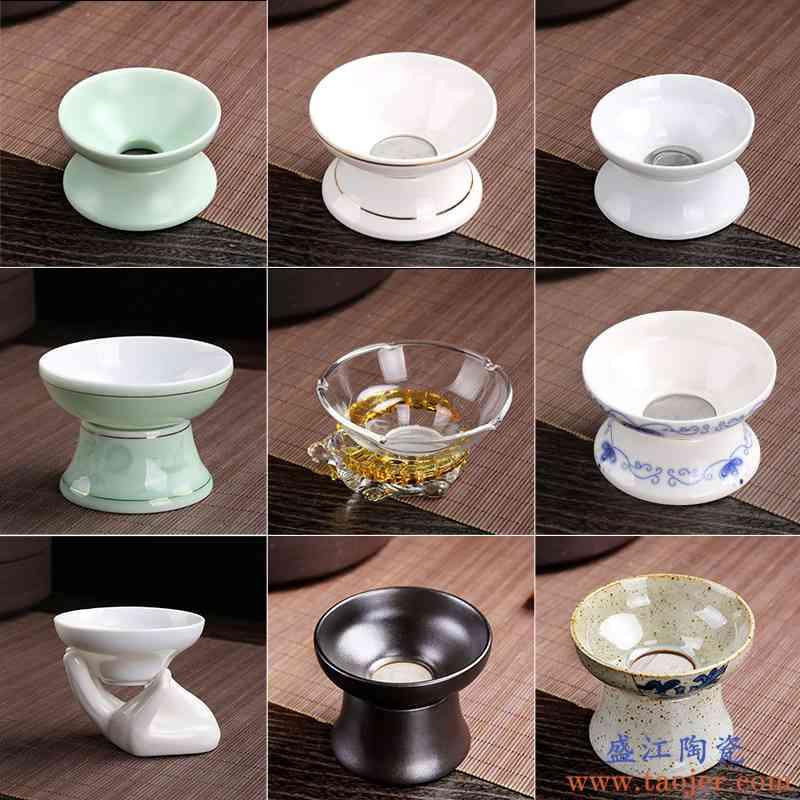 茶漏茶滤创意陶瓷过滤网茶叶茶隔过滤器功夫茶具配件白瓷泡茶漏斗