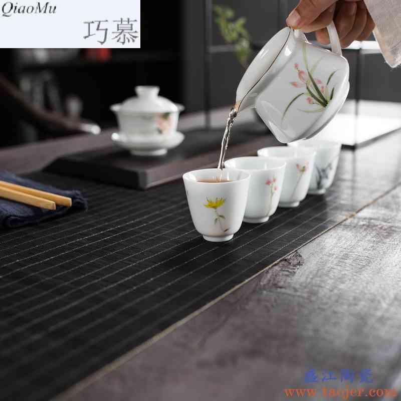 巧慕 陶瓷茶杯高杯手绘品茗杯个人杯手彩白瓷高杯功夫茶具茶杯
